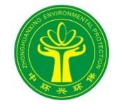 厦门中环兴环保科技有限公司