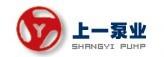 上海上一泵业制造有限公司