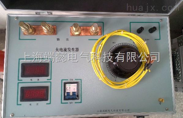 大电流发生器_供应信息