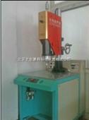 天津超声波滤棉冲切机,天津推荐超声波滤棉冲切机