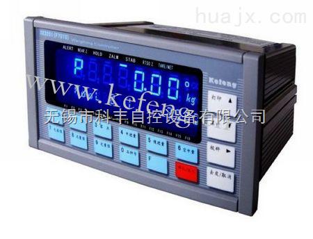 xk3201(f701d)-称重显示控制器