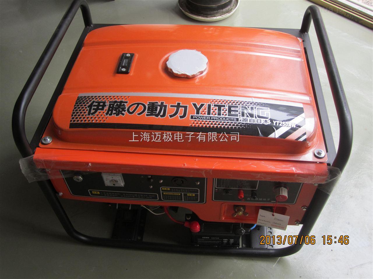 【详细说明】 自发电氩弧电焊机工作原理