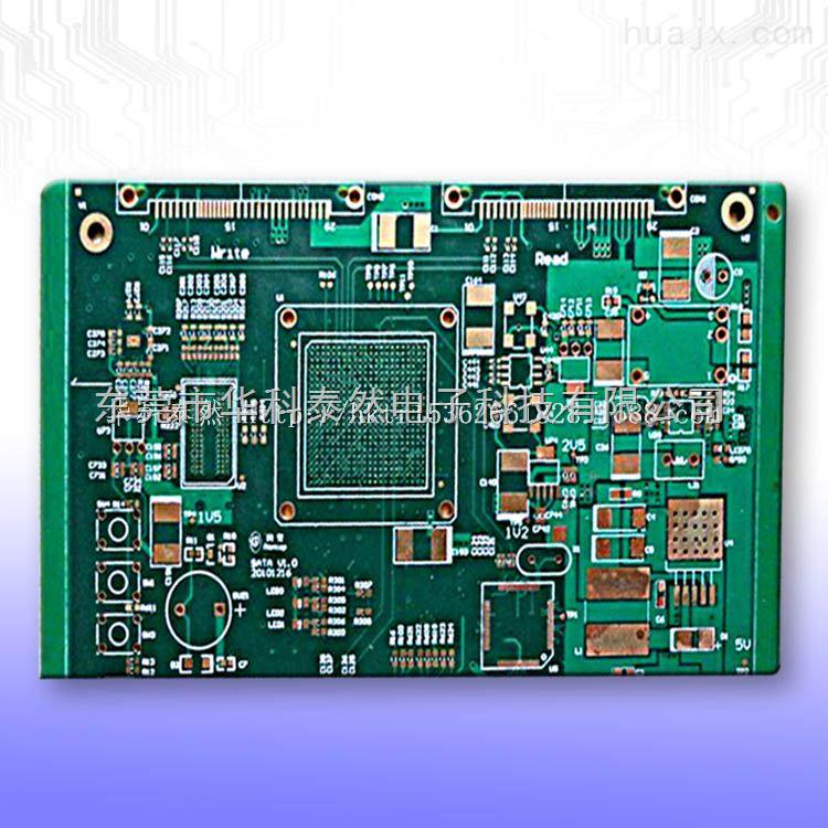 广东电路板厂24小时fr-4双面铺铜绿油pcb线路板
