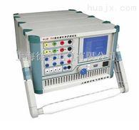 WJB-703银川特价供应微机继电保护测试仪