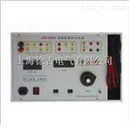 JDS-2000南昌特价供应继电保护试验箱