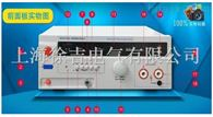 MS2670GN-I济南特价供应医用耐压测试仪