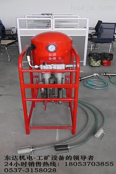 矿用气动注浆泵,风动双液注浆泵价格