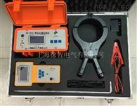 XD-202A银川特价供应带电电缆识别仪