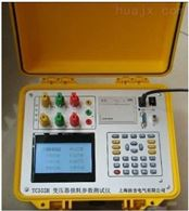 YC55SH北京特价供应变压器损耗参数测试仪