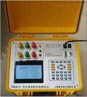 DCBS-S杭州特价供应变压器损耗参数测试仪
