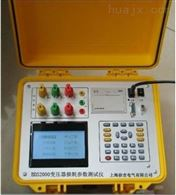 BDS2000武汉特价供应变压器损耗参数测试仪