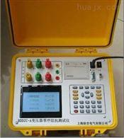MDDZC-A北京特价供应变压器零序阻抗测试仪