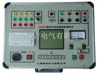 ZS2008济南特价供应高压开关机械特性测试仪