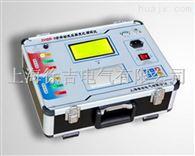 ZHBB-II武汉特价供应全自动变压器变比测试仪