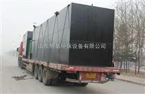 襄樊地埋式一体化污水处理设备直销