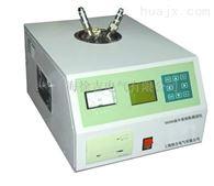 Y6000哈尔滨特价供应油介质损耗测试仪