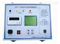 ZKD-III北京特价供应真空开关真空度测试仪