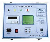 SCZK-4D银川特价供应真空开关真空度测试仪