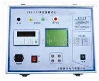 ZKD-III泸州特价供应真空度测试仪