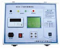 MEZK-IV武汉特价供应真空度测试仪