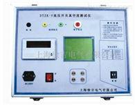 DTZK-V广州特价供应高压开关真空度测量仪