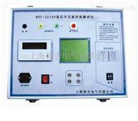 MHY-22180西安特价供应高压开关真空度测试仪