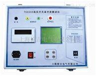 TG2240银川特价供应高压开关真空度测试仪