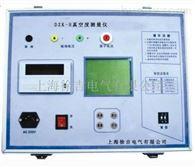 DZK-H长沙特价供应真空度测量仪