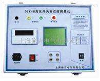 DZK-H西安价供应高压开关真空度测量仪