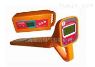 HAD-1000智能电缆路径探测仪厂家