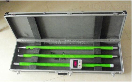 YZWY-II-发电机电位外移测试仪