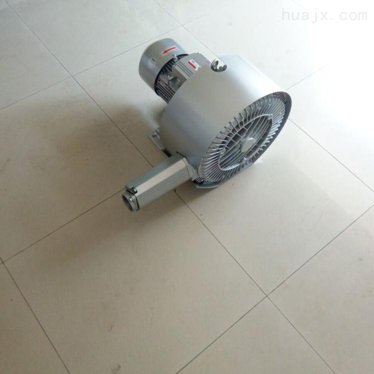 供应粉末输送旋涡鼓风机 粉末颗粒吸吹旋涡真空气泵 真空吸附风机