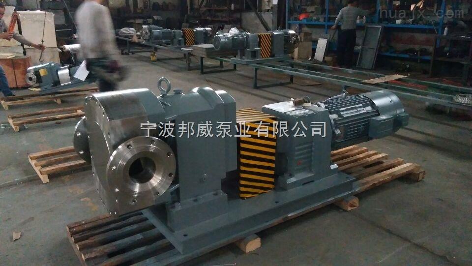 不饱和聚酯树脂泵、聚酯化工泵