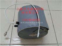 上海节为可拆卸柔性电加热套厂家定制