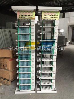 360芯MODF总配线架尺寸规格结构