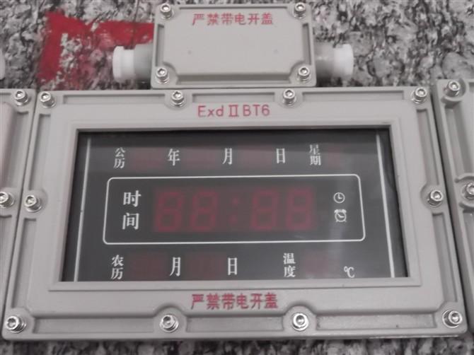 防爆时钟的主要技术参数:   1.环境温度:-20~60;.相对湿度:45%~80%;大气压力:80~100kpa   2.防爆标志:ExibCT6; 电源电压:AC220V±20%,50~60Hz 3.功率:≤6W;计时精度±1S/天; 公历数据储存:50年   4.自动识别公历、农历、闰年、大小月、星期、时间和温度等   5.