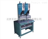 沧州双头超声波焊接机,沧州市双头超声波焊接机
