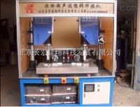 秦皇岛超音波焊接机,秦皇岛塑料超音波焊接机