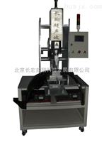 昌平挡泥板焊接机,昌平挡泥板焊接机原理
