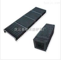 高效耐用型风琴防护罩(皮老虎)