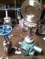 DN200电动对夹式刀型闸阀-口径,型号齐全
