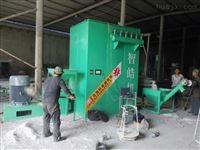 河北塑钢磨面机厂家