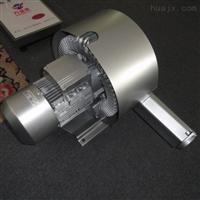 漩涡式高压真空吸粮食鼓风机 粮食收集输送专用旋涡高压气泵