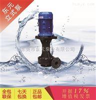定制槽外耐酸碱泵,东元塑料槽外泵制造商,Z放心的选择