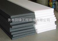 聚乙烯挤塑泡沫板