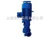 GRG型GRG型热水高温管道泵