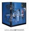 UD30-8供应5立方空压机