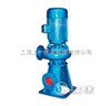LW全国最专业防爆排污泵生产厂家上海上一泵业制造有限公司