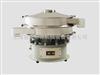 ZS-1000-1ZS型粉末振动筛