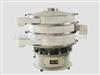 ZS-1000-1ZS型二层式振动筛